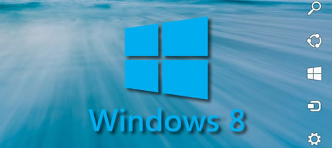 desativar barra charms windows 8